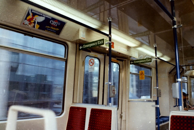Inside the DLR, March 1990